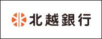 株式会社北越銀行