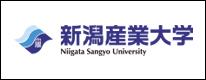 新潟産業大学