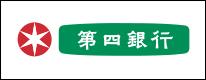 株式会社第四銀行